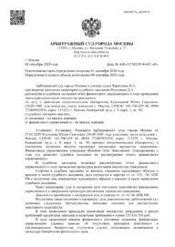 Кузнецова В. С.